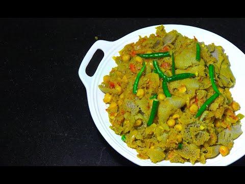 ቀላል የሽምብራ ፍትፍት አሰራር  – Amharic Recipes – Amharic Cooking – Ethiopian Food
