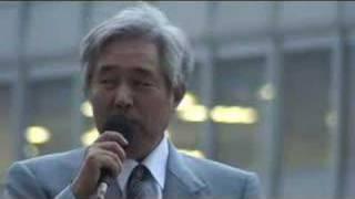 2007-06-28 東京・新宿駅西口にて瀬戸弘幸さんの街頭演説 6/6.