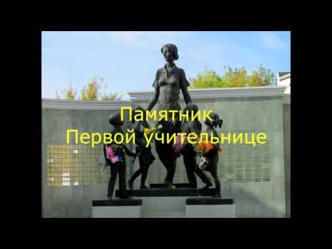 Памятники города Оренбурга