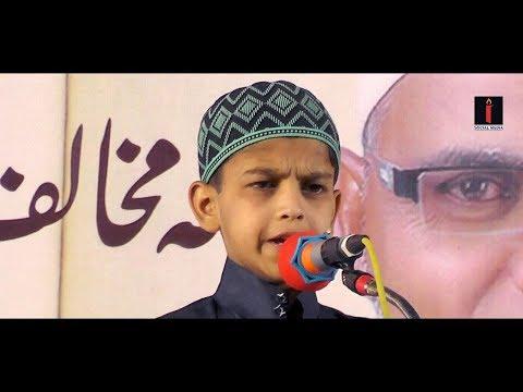 #QURAISHI#ABDUL#MUTALLIB इस मासूम बच्चे की नात आप ज़रूर सुने दिल झूम जाएगा