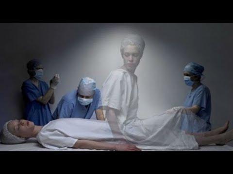 विज्ञान कहता है यह होता है मरने के बाद. What happens after death? (Scientific Fact)