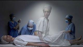 विज्ञान कहता है यह होता है मरने के बाद. What happens after death? (Scientific Fact) thumbnail