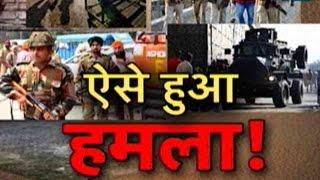Vardaat: Pathankot Terror Attack (PT-2)