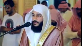 New - MOST BEAUTIFUL QURAN RECITATION EVER! WILL MAKE YOU CRY! HEARTS WILL MELT