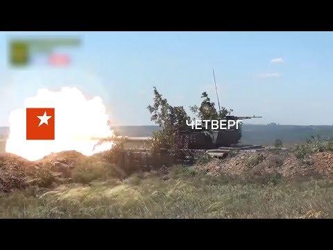 Что стоит за угрозами боевиков взять Мариуполь и Краматорск - Антизомби — ICTV