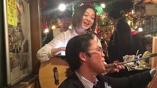 恵比寿横丁ギター流しのパリなかやまさんと結海(ゆうみ)さんが歌う「...