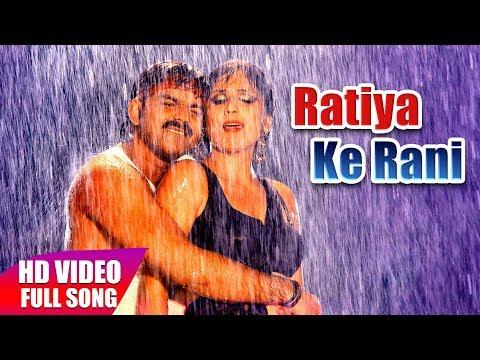 Ratiya Ke Rani | LOHA PAHALWAN | Pawan Singh, Payas Pandit | FULL VIDEO SONG 2018 | HD VIDEO