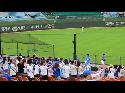 Samsung Lions Fan Cheer 3