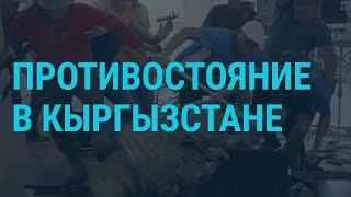 Как задерживали Атамбаева | ГЛАВНОЕ | 08.08.19