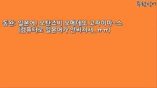 신화(shinhwa) - 김동완 4개국어