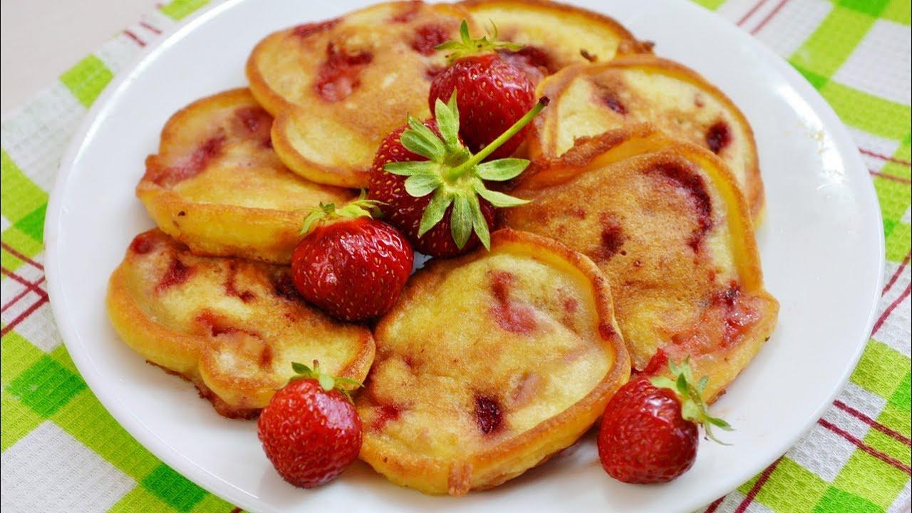 Клубничные оладьи\ Оладьи с КЛУБНИКОЙ -  вкусные,  превкусные!