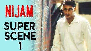 Nijam - Super Scene 1 | Mahesh Babu | Rakshita | Gopichand