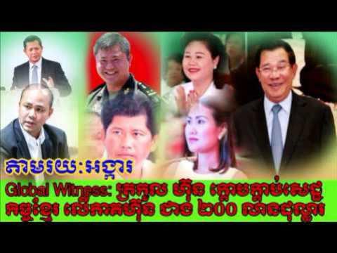 Cambodia Hot News: WKR World Khmer Radio Evening Tuesday 02/14/2017