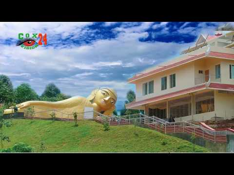 Top Visiting Place of Cox's bazar  | Beautiful  place Of Cox's Bazar | Top 10 place name