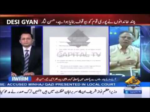 Hassan Nisar sums up Pakistan in 10 minutes | EYE-OPENING video | Must Watch