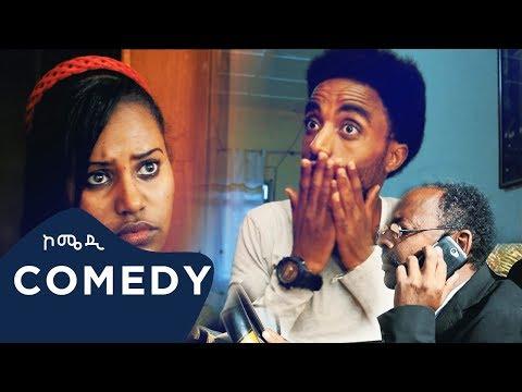 AB SWITZ | ኣብ ስዊዝ - New Eritrean Comedy by Filmon Hadish