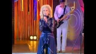 Стелла Джанни - Черная лилия, Огонек