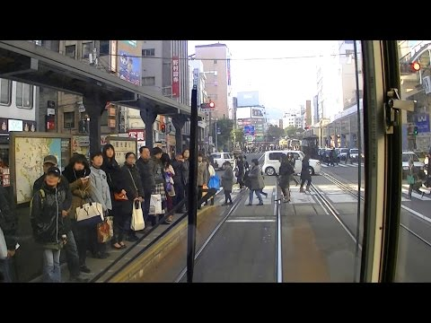 Cab Ride on Japanese Tram Nagasaki Electric Tramway Route 1