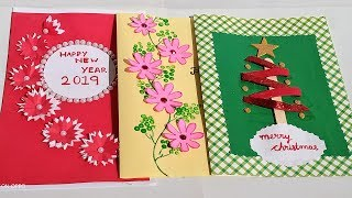 3 Easy Handmade Greetings Card For New year and Christmas | DIY Greetings Card