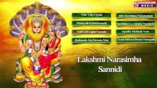 Lakshmi Narasimha Sannidhi || Yalo Yalo Uyyala || Lord Narasimha Devotional Songs