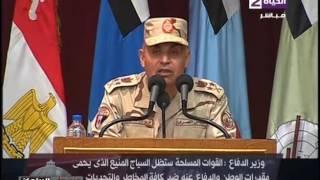 صدقي صبحي: تكاتف الشعب مع الجيش الضامن الحقيقي لاقتلاع الإرهاب
