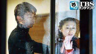 恋を何年休んでますか #9 運命の一夜 清弘誠 検索動画 27
