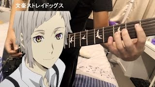 [TAB] Screen Mode- Reason Living (Bungou Stray Dogs Season 2 op) Guitar Cover