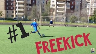 Kids Freekicks #1