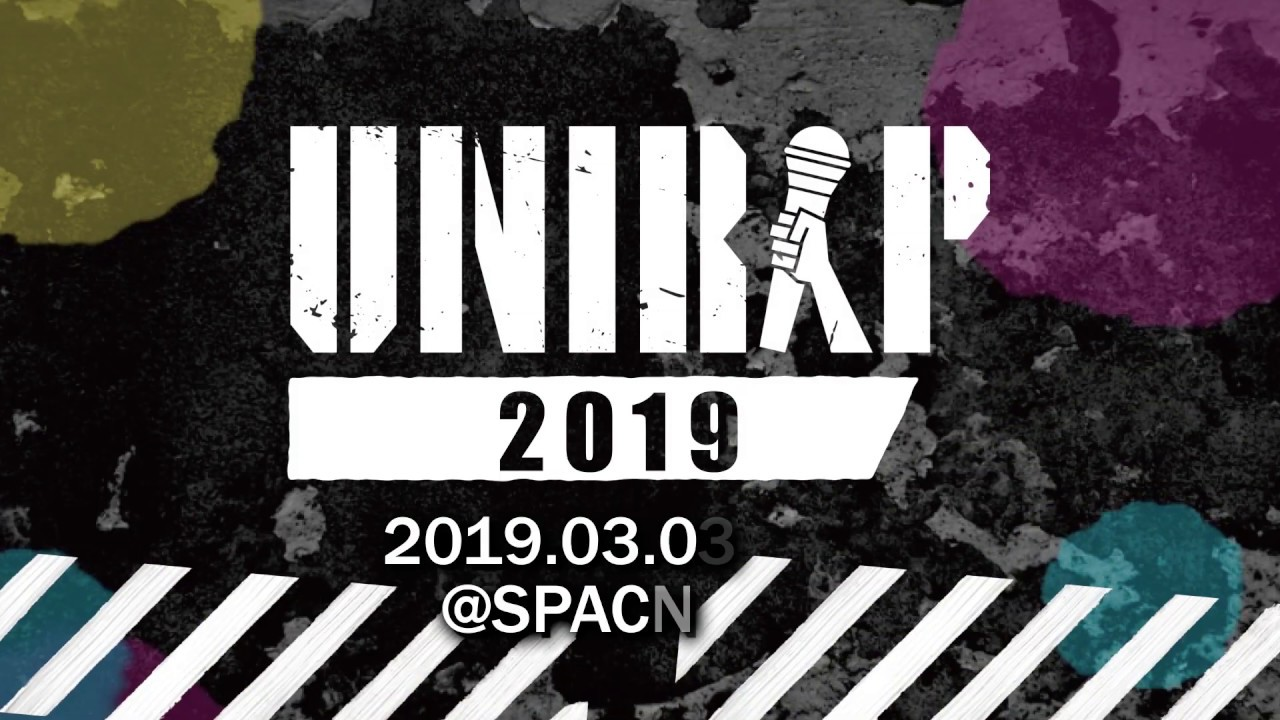 【UNIRAP2019】大会PV【2019年3月7日(木) @SPACE ODD】
