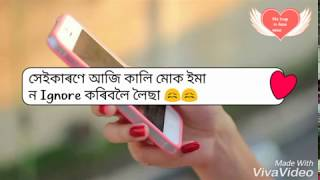 Assamese cute couple conversation||Love story in Assamese