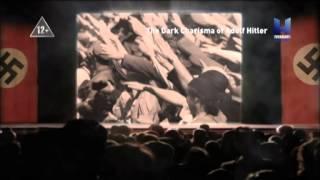 Мрачное обаяние Адольфа Гитлера (трейлер)