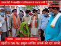 ADBHUT AAWAJ 17 09 2020  प्रधानमंत्री के जन्मदिन पर विधायक ने पात्रता पर...