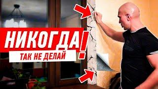 Почему нельзя штукатурить откосы? Алексей Земсков и пластиковые окна