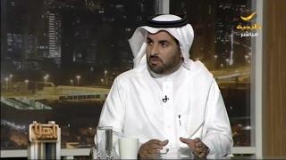 الهيئة السعودية للمواصفات والمقاييس تدرس دخول السيارات الكهربائية والهجينة للسعودية