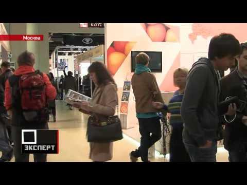 BUYBRAND EXPO 2012. Новости - Эксперт ТВ