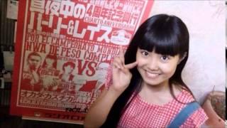 さくら学院 田口華ちゃん、1422ラジオ日本「真夜中のハーリー&レイス」...