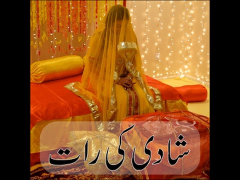 Must Watch Shadi Ki Pehli Raat 1st Night of wedding bayan by Faiz Syed