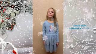 Читает Маша Бусыгина, 6 лет