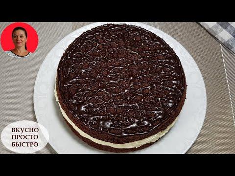Невероятно Вкусный Шоколадный Торт с кремом Пломбир ✧ Торт ШОКОЛАДНАЯ МОНЕТКА