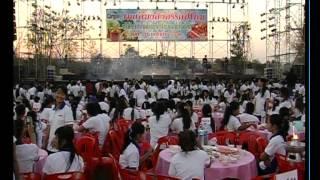 Repeat youtube video วงเพลินโคราช - คาร์กิลล์มีทส์ 20/01/56_1