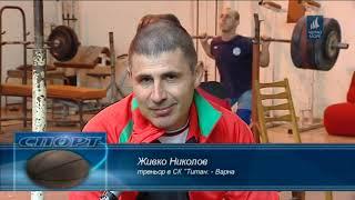 ТВ Черно море - Таймаут 04.11.2018 г.