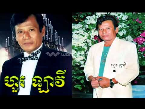 Welcome to Cambodia Hour Lavy, Khmer Song
