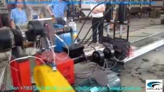 Каскадная линия грануляции для плёнки ПЭ(, 2014-02-06T17:12:03.000Z)