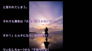 2月26日放送の「しゃべくり007」(日本テレビ系)に、映画「ちはやふる -...