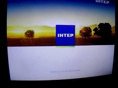 Заставка региональной рекламы (Интер, 28.06.2014)
