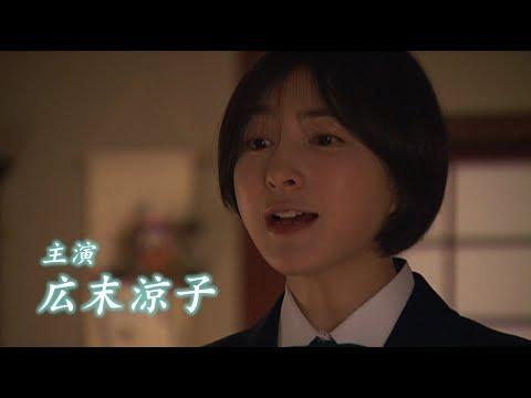 広末涼子、CMで20年ぶり制服姿「恥ずかしかったです」 「CHINTAI」新CM