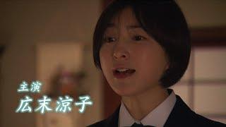 広末涼子、CMで20年ぶり制服姿「恥ずかしかったです」 「CHINTAI」新CM 広末涼子 検索動画 27