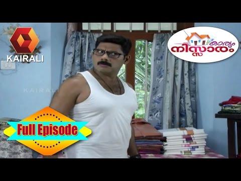 Karyam Nissaram   10th May 2017   Full Episode