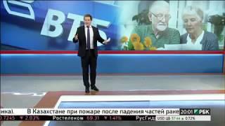 видео Как перевести пенсионные накопления в ВТБ 24