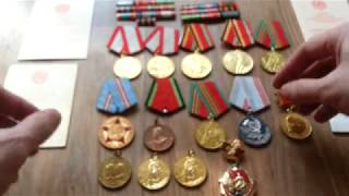Сколько стоят юбилейные медали СССР???